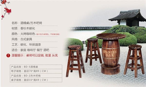 戶外實木陽臺桌椅碳化木桌椅客廳酒吧桌椅餐廳古典桌椅組合三件套