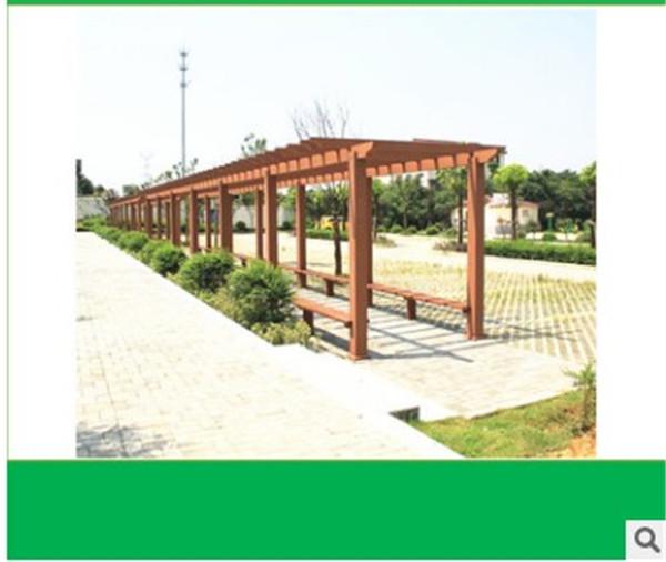 原生態環保塑木葡萄架